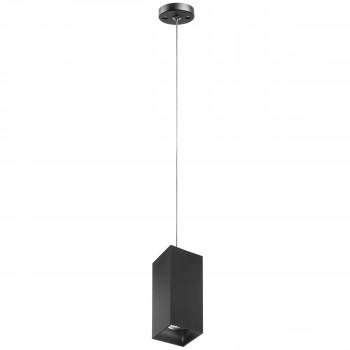 Подвесной светильник Rullo Rullo Lightstar RP387