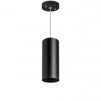 Подвесной светильник Rullo Rullo Lightstar RP487