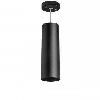 Подвесной светильник Rullo Rullo Lightstar RP6497