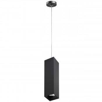 Подвесной светильник Rullo Rullo Lightstar RP6397