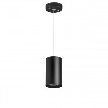 Подвесной светильник Rullo Rullo Lightstar RP437