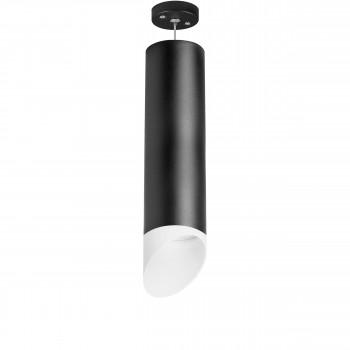 Подвесной светильник Rullo Rullo Lightstar RP649786