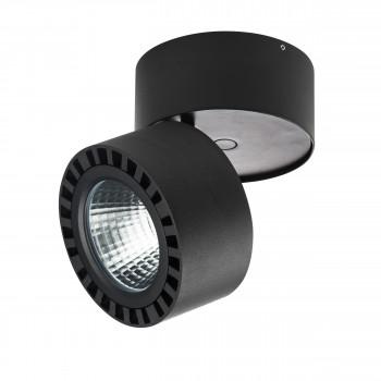 Светодиодный накладной светильник заливающего света Forte Lightstar 381374
