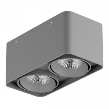 Светодиодный накладной точечный декоративный светильник Monocco Lightstar 052129