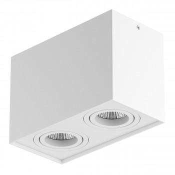 Накладной точечный декоративный светильник Rettango Lightstar 052086