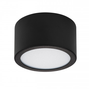Уличный светодиодный светильник Zolla Lightstar 380174