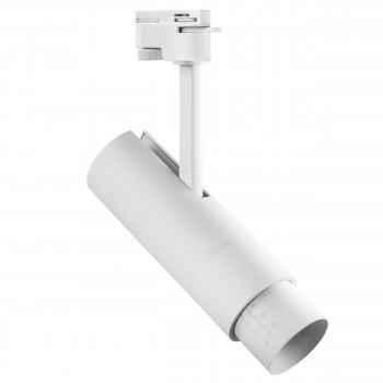 Светодиодный трековый светильник Fuoco Lightstar 215246