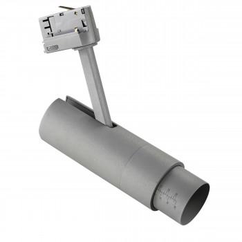 Светодиодный трековый светильник Fuoco Lightstar 215439