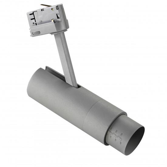 Светодиодный трековый светильник Fuoco Lightstar 215439 в интернет-магазине ROSESTAR фото