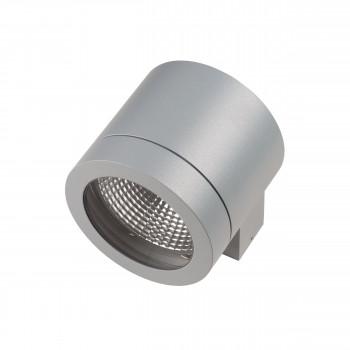 Уличный настенный светильник Paro Lightstar 350619