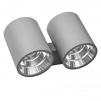 Уличный настенный светодиодный светильник Paro Lightstar 372694