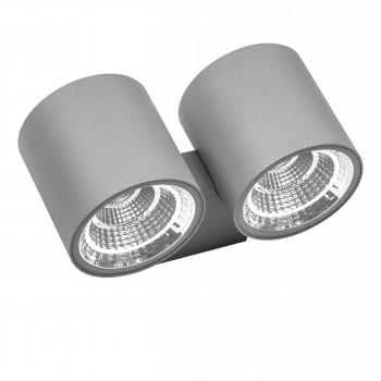 Уличный настенный светодиодный светильник Paro Lightstar 362692