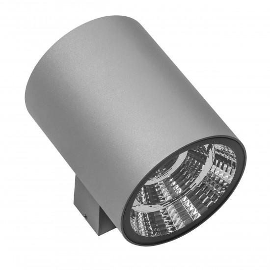 Уличный настенный светодиодный светильник Paro Lightstar 371592 в интернет-магазине ROSESTAR фото