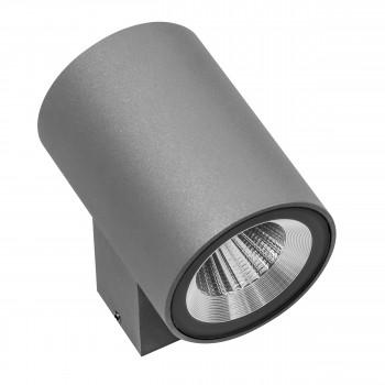 Уличный настенный светодиодный светильник Paro Lightstar 351692