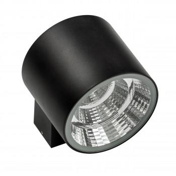 Уличный настенный светодиодный светильник Paro Lightstar 370672