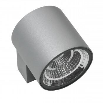 Уличный настенный светодиодный светильник Paro Lightstar 360694