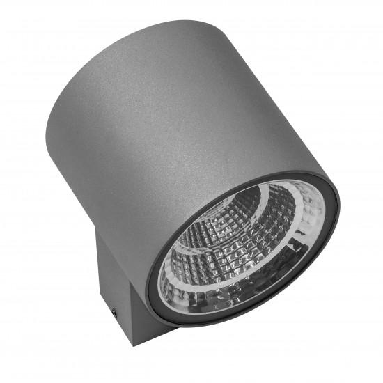 Уличный настенный светодиодный светильник Paro Lightstar 361692 в интернет-магазине ROSESTAR фото