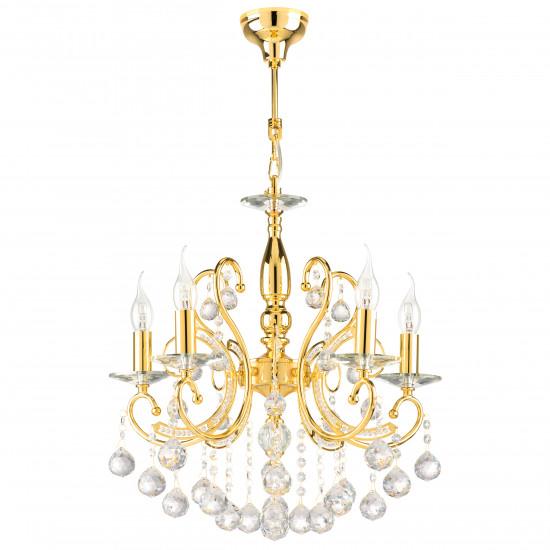 Люстра подвесная Elegante Osgona 708052