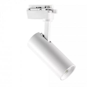Светодиодный трековый светильник Volta Lightstar 228236
