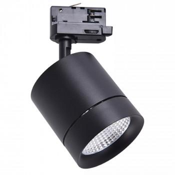 Светодиодный трековый светильник Canno Lightstar 301574
