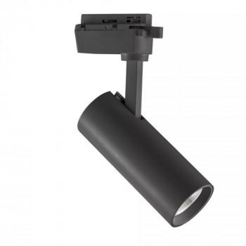 Светодиодный трековый светильник Volta Lightstar 228247