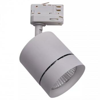 Светодиодный трековый светильник Canno Lightstar 301592
