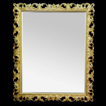 Рама для зеркала RS-З.007 Поталь золотая глянцевая