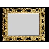 Рама для зеркала  RS-З.005 Поталь золотая глянцевая