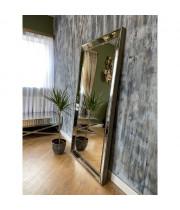 Зеркало Уилшир (Uilshir) pale silver