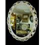 Овальное настенное зеркало в раме «Азалия» Слоновая кость с Золотом в интернет-магазине ROSESTAR фото