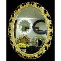 Овальное настенное зеркало в раме «Азалия» Золото