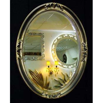 Овальное настенное зеркало в раме «Пацифик» Бронза