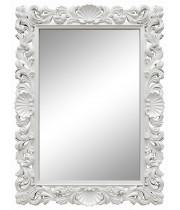 Зеркало настенное в белой раме «Арне» Белый глянец