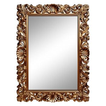 Зеркало настенное в золотой раме «Арне» Золото королевское