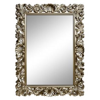 Зеркало настенное в раме «Арне» Шампань