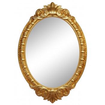 Овальное настенное зеркало в золотой раме «Эджил» Венге/золото/поталь