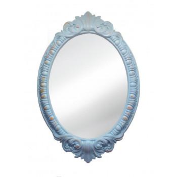 Овальное настенное зеркало в голубой раме «Эджил» Голубой/охра/шебби шик