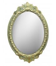 Овальное настенное зеркало в золотой раме «Эджил» Олива/золото/патина