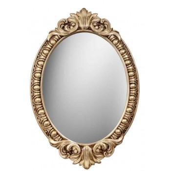 Овальное настенное зеркало в раме «Эджил» Слоновая кость/золото/патина