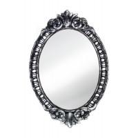 Овальное настенное зеркало в чёрной раме «Эджил» Чёрный/серебро