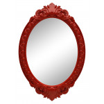 Красные зеркала