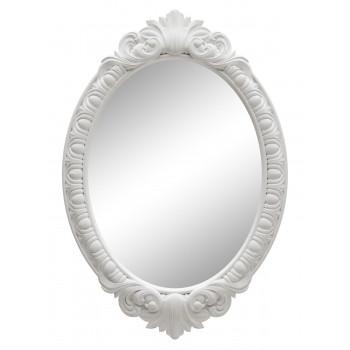 Овальное настенное зеркало в белой раме «Эджил» Белый матовый