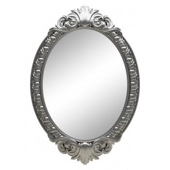 Овальное настенное зеркало в серебряной раме «Эджил» Серебро хром
