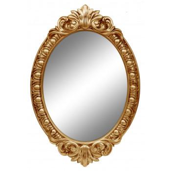 Овальное настенное зеркало в золотой раме «Эджил» Золото королевское/патина