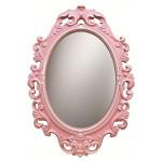 Розовые зеркала