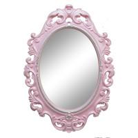 Овальное настенное зеркало в розовой раме «Лока» Розовый/перламутр/серебро/поталь