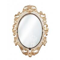 Овальное настенное зеркало в раме «Лока» Слоновая кость/золото/кракелюр