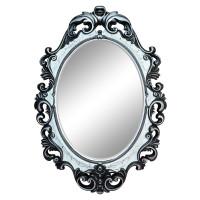 Овальное настенное зеркало в чёрно-белой раме «Лока» Черный/белый/серебро/кракелюр