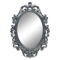 Овальное настенное зеркало в серебряной раме «Лока» Серебро