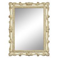 Зеркало настенное в раме «Лива» Слоновая кость/золото/патина